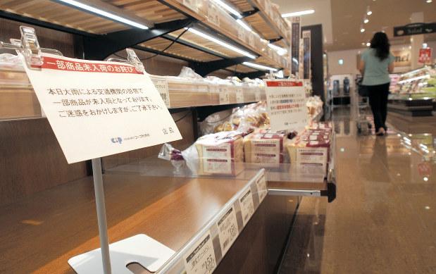 【西日本豪雨】スーパーなど一部商品品薄 復旧見通し立たず「おことわり」を掲示 ->画像>16枚