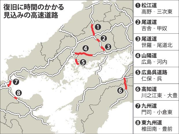 【西日本豪雨】ボランティア「待って」 被害甚大も受け入れ態勢整わず ->画像>16枚