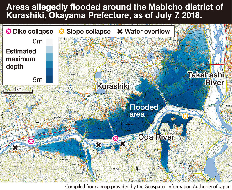 Okayama Japan Map.Map Shows Up To 4 8 Meters Of Floodwater Estimated To Have Covered
