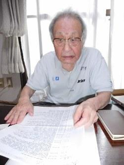 松本智津夫(麻原彰晃)元死刑囚の1審弁護団長を務めた渡辺脩弁護士=和田武士撮影