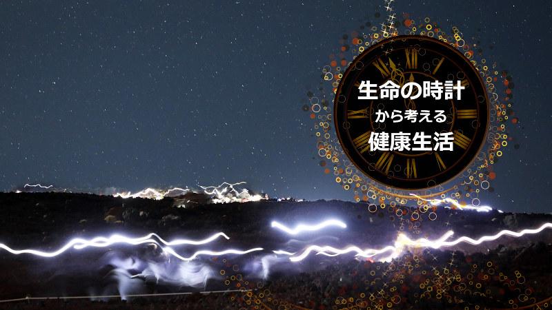 ご来光を拝むため山頂を目指す登山者ら=2018年7月1日午前2時49分、玉城達郎撮影