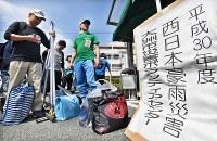 開設された災害ボランティアセンターの受付に並ぶ人たち=愛媛県大洲市で2018年7月13日午前9時36分、山崎一輝撮影
