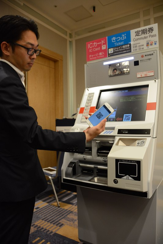 東急電鉄:駅の券売機で現金引き出し可能に 19年春から - 毎日新聞