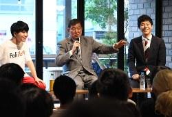 「若者×政治」詳報(上) 石破氏「世界があこがれる日本を」