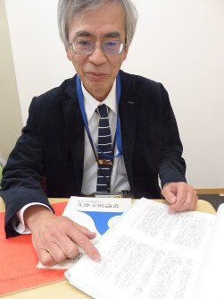 Child psychiatrist Ken Takaoka, who reported the case of
