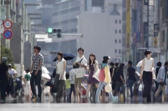 猛暑日:岐阜、京都で38.8度 熱...