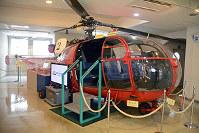 展示されている防災ヘリコプター「あかとんぼ」