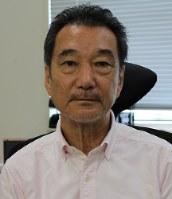 木本昌秀氏