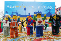 Characters dance to celebrate the opening of Legoland Japan at the theme park in Nagoya's Minato Ward on April 1, 2017. (Mainichi)
