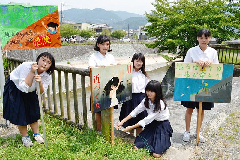 事故 和歌山 水難 【水難事故】和歌山県日高川で女児が流される「『ギャー』という声で気がつくと娘が流されていた」・・・情報がtwitterで拡散される