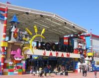 This March 23, 2018 file photo shows the Legoland Japan theme park in Nagoya's Minato Ward. (Mainichi)