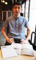 「月刊ドライブイン」を前に、笑顔を見せる橋本さん=東京都で2018年7月9日午後、山内真弓撮影