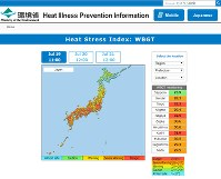 This screen capture shows the Ministry of Environment website providing heat stress index information.