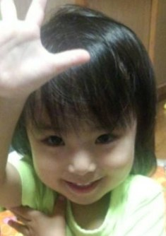 This picture taken from Facebook shows Yua Funato, 5, who police say died from neglect by her parents.