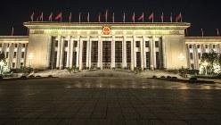 中国・北京の人民大会堂