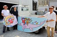 宮城県南三陸町の復興夏祭りにプレゼントするデコレーションを披露する「ふっこうのおと」の小林仁代表(左端)ら=富山市萩原のハマ企画で、青山郁子撮影