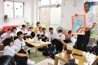LGBTについて学ぶ丹原東中学校の生徒ら=愛媛県松山市の「えひめLGBTセンター虹力(にじから)スペース」で2018年6月9日、村瀬優子撮影