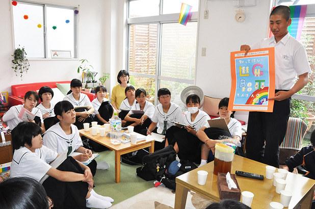 東 松山 中学校 市立