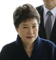 Park Geun Hye (AP)