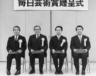『背教者ユリアヌス』で第14回毎日芸術賞を受賞し、贈呈式に出席した辻邦生(右から2人目)=1973年1月