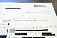 香川県の児童相談所が作成した引き継ぎ書の写し=岩崎邦宏撮影