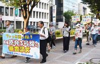 島根原発3号機の新規稼働に反対し、松江駅周辺を歩く市民ら=松江市朝日町で、前田葵撮影
