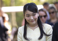 Japan's Princess Mako visits the Botanical Gardens in Rio de Janeiro, Brazil, Wednesday, July 18, 2018. Princess Mako is in Brazil to take part in celebrations marking the 110th anniversary of Japanese immigration to Latin America's largest country. (AP Photo/Silvia Izquierdo)