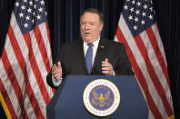 U. S. Secretary of State Mike Pompeo speaks at the Ronald Reagan Presidential Library, on July 22, 2018, in Simi Valley, Calif. (AP Photo/Mark J. Terrill)