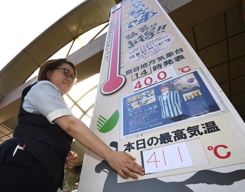 猛暑:「命に危険」列島異常高温 生活にも影響   毎日新聞