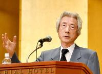 毎日21世紀フォーラムで講演する小泉純一郎元首相=大阪市北区で2018年7月13日、望月亮一撮影