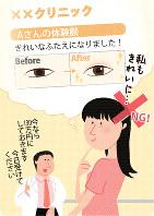 イラスト・大谷紬