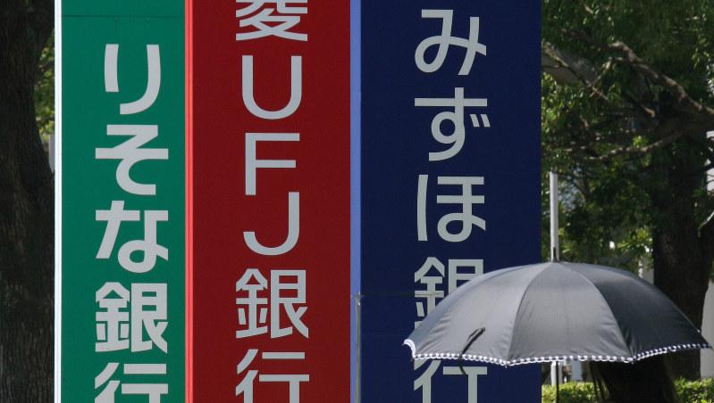 東京都江東区で2018年7月15日、武市公孝撮影