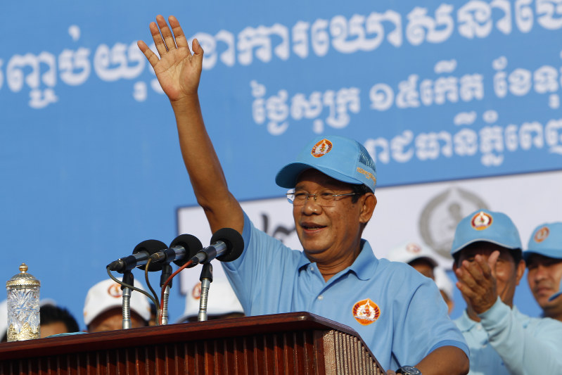 United Nations chief calls for positive political atmosphere in Cambodia ahead of elections