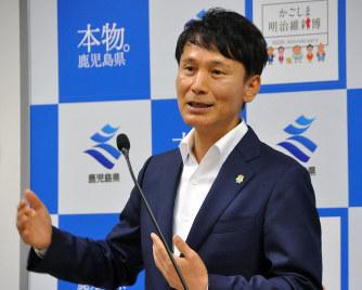 三反園知事2年:「脱原発」選挙...