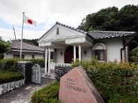 市が地元の協力を得て開館した市立キリシタン遺物史料館=大阪府茨木市で、幾島健太郎撮影