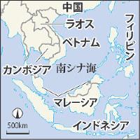 南シナ海と周辺諸国