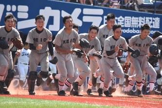 夏の高校野球:慶応10年ぶり18回...