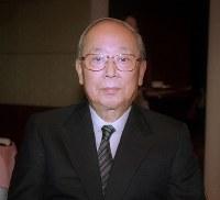 松下康雄氏 92歳=元日銀総裁(7月20日死去)