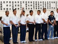 第100回全国高校野球選手権記念大会の組み合わせ抽選会で選手宣誓を引き当てた近江の中尾雄斗主将(左から3人目)=大阪市北区のフェスティバルホールで2018年8月2日、平川義之撮影