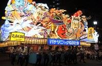 A giant float parades through the downtown area of Aomori during the Aomori Nebuta Festival on Aug. 2, 2018. (Mainichi)