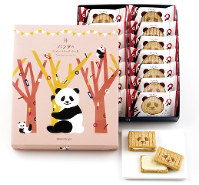 パンダのシュガーバターサンドの木(14個入り、1080円)