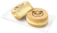 赤ちゃんパンダのカスタード(124円)