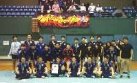 全日本大学フットサル大会への出場を決めたフットサル部のメンバー