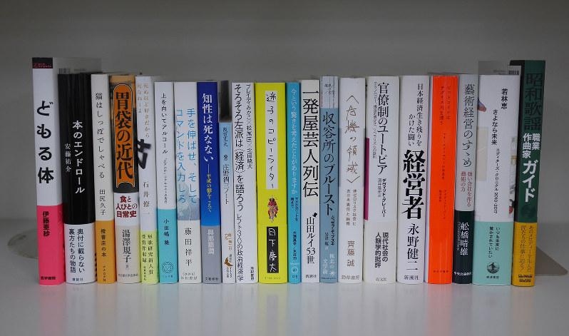 名編集者が選ぶ目利きの本棚