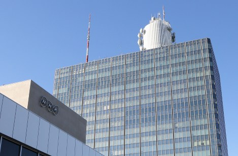 This Jan. 13, 2015 file photo shows the NHK Broadcasting Center, in Tokyo's Shibuya Ward. (Mainichi)