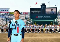 選手宣誓をする近江の中尾雄斗主将=阪神甲子園球場で2018年8月5日午前9時47分(代表撮影)