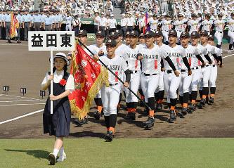 浜田 | 高校野球ドットコム 【島根版】