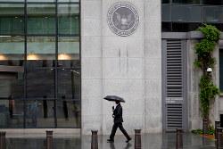 ビットコインの安全性を危惧した米証券取引委員会(Bloomberg)