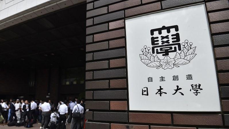 日本大学会館=東京都千代田区で2018年5月25日、渡部直樹撮影