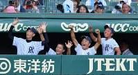 【益田東―常葉大菊川】四回の奈良間の2点本塁打にわく常葉大菊川の選手たち=阪神甲子園球場で2018年8月7日、渡部直樹撮影